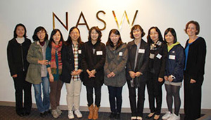 colleagues from Korea at NASW